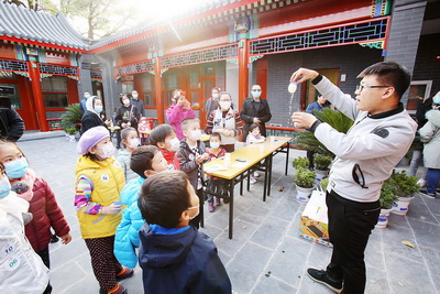 Shichahai Sub-District Resident Services Center Held Parent-Child Day