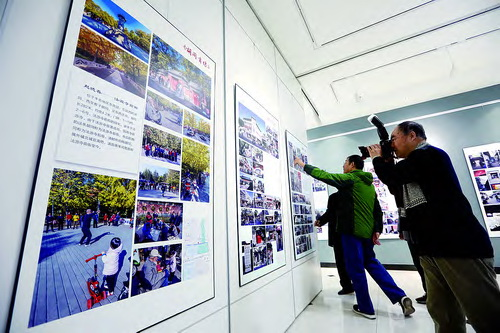 Xicheng District Federation of Literature and Art Circles Held Environmental Documentary Photography Exhibition