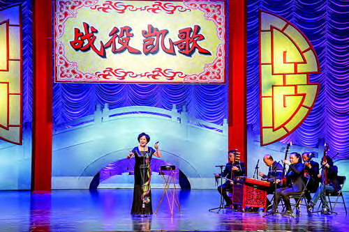 2020 Xicheng District Chinese Drum Music Exhibition Performance Staged in Tianqiao Theater
